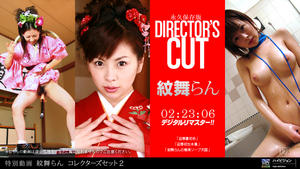 (102811_000) 1pondo: Director's Cut – Hivision Movie – Monburan