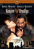 vampire_in_brooklyn_front_cover.jpg