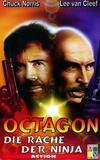 octagon_die_rache_der_ninja_front_cover.jpg